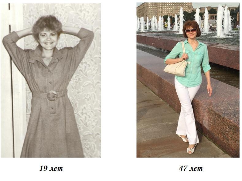 47 лет